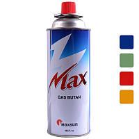 Газ для портативных газовых приборов Maxsun цанговый баллончик с газом Синий