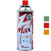 Газ для портативных газовых приборов Maxsun СRV цанговый баллончик с газом туристический