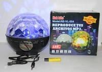 Диско лампа аккумуляторная Ball 2015-3, светомузыка Лед Меджик Бол, вращающаяся диско лампа для вечеринок