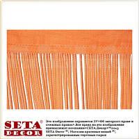 Светло-оранжевая штора из нитей (кисея, нитяные шторы) 290 х 100 см