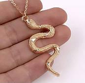 Колье змея золото бижутерия