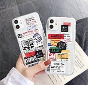 Силіконовий чохол iphone 11