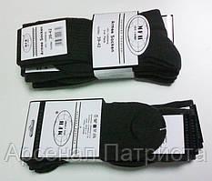 """Термоноски военные утепленные, комплект (3 пары), 39-46, """"Armee Socken"""""""