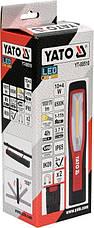 Светильник для мастерской 1000 лм YATO YT-08510, фото 3