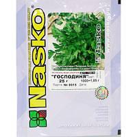Семена петрушки листовой Господыня 25 г. Nasko