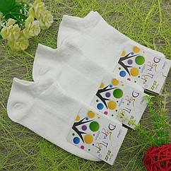 Носки детские летние с сеткой Добра Пара, Р20-22, белые 30031789