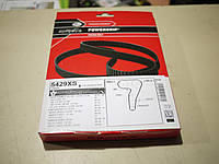 Ремень ГРМ Alfa Romeo 156 1.8-2.0 TS16V