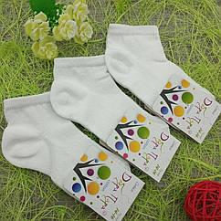 Носки детские летние с сеткой, Добра Пара, Р14-16, белые 30031788
