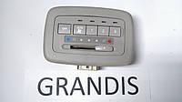 Блок управления климатом (пассажирский) Mitsubishi Grandis 7845A002HA