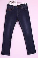 Мужские джинсы Superlapp утепленные на флисе