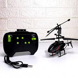 Вертолет Sky King Черный 9037618801, КОД: 1563866