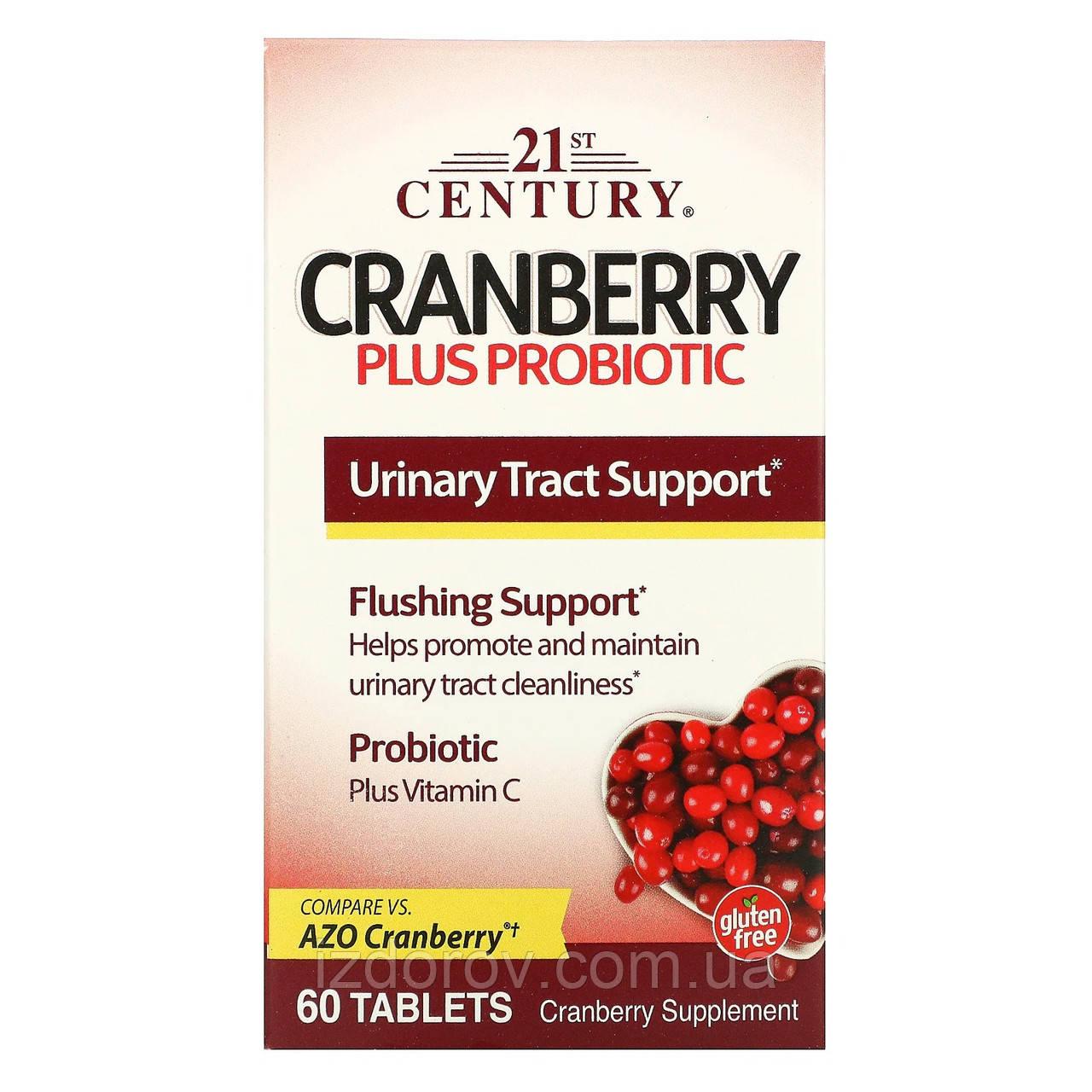 21st Century, Журавлина з додаванням пробіотиків, Cranberry Plus Probiotic, 60 таблеток