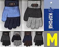 """Подростково - детские перчатки с начёсом внутри двойные  """"Корона"""" размер M ПДЗ-41"""