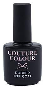 Закрепитель каучуковый для гель-лака Couture color Rubber Top Coat 15 мл