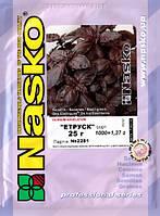 Семена базилика Этруск 25 г. Nasko