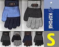 """Подростково - детские перчатки с начёсом внутри двойные  """"Корона"""" размер S ПДЗ-42"""