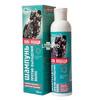 LekoPro «Сила лошади» Шампунь против выпадения волос 250 мл