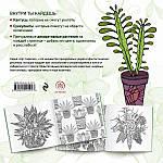Cactus party. Розмальовка-оазис для творчості і натхнення, фото 6