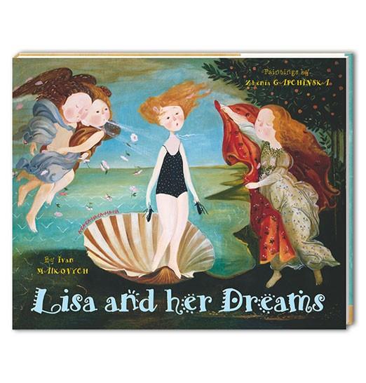 Liza and her Dreams («Ліза та її сни» англ.)
