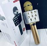 Беспроводной микрофон караоке WSTER WS-1688 с динамиком, Портативный караоке USB микрофон, фото 5