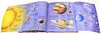 Большая книга о космосе, фото 2