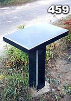 Стол на кладбище № 459