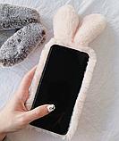 Чохол плюшевий кролик з вушками для Xiaomi Poco X3 NFC, фото 7