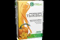 Клетчатка семян тыквы - очищение организма, 200 гр.