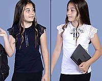 Шкільна блузка для дівчинки оптом 6-8-10-12-14 років молочна