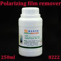Средство для снятия клея 8222 для отмывки поляризации 250мл