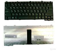 Клавиатура Lenovo 3000 G530M белая
