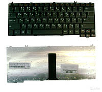 Клавиатура Lenovo 3000 N100 0768 белая