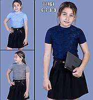 Шкільна блузка для дівчинки оптом 6-7-8-9 років сіра