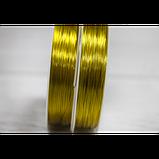 Проволока 50 м 0,37 золотая, фото 2
