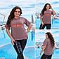 Женская молодёжная футболка цвета капучино SUN KISSED, фото 2