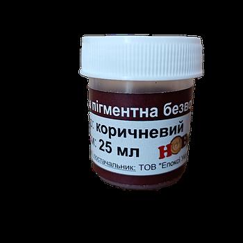 Пігментна паста ЧЕРВОНА - барвники 10мл
