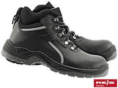 Захисні черевики (спецвзуття) BRCPOLREIS
