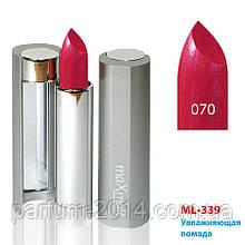 Глянсова зволожуюча губна помада для губ з блискітками микроблестками Maxmar Lipstick з маслами і вітамінами №70