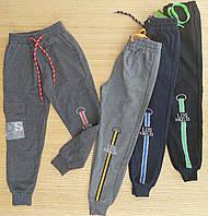 Штаны спортивные подростковые оптом 9-10-11-12 лет