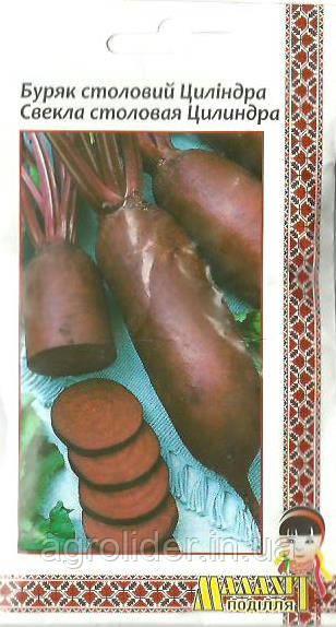 Семена Свекла столовая Цилиндра 3г Бордовая  (Малахiт Подiлля)