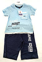 Детский спортивный костюм 2, 3, 4, 5 лет Турция летний с шортами для мальчика голубой (КД10)