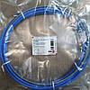 Спіраль подаюча (синя) 3,0/6,4/540 для дроту D 2,0 - 2,4 мм (RF 45 / RF 45 GRIP / ABIMIG® 450 V / ABIMIG®