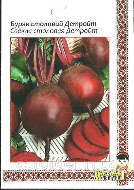 Семена свекла столовая детройт 20г Бордовая (Малахiт Подiлля)