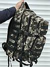 Камуфляжний тактичний рюкзак на 35 літрів, фото 4