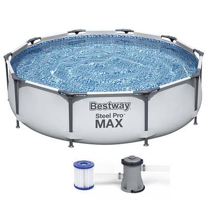 Каркасный прямоугольный бассейн Bestway 305х76см steel pro max 26356 с фильтром, Большой для всей семьи, фото 2