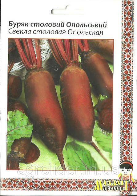 Семена Свекла столовая Опольская 20г Бордовая (Малахiт Подiлля)