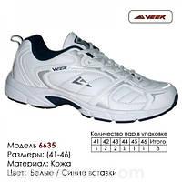Мужские кожаные кроссовки Veer Demax размер 42 (стелька 27 см)