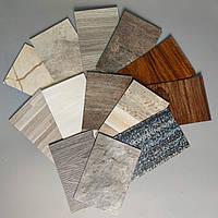 Набор ПВХ Ламинат и самоклеющаяся Плитка Разные цвета Нарезка образцов пробники ламината вся палитра