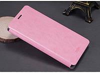 Кожаный чехол книжка MOFI для Microsoft Lumia 950 розовый