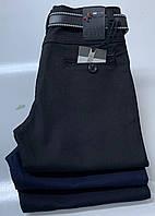 Школьные брюки для мальчика оптом 3-4-5-6-7 лет